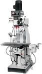 Универсальный фрезерный станок FHV-50P